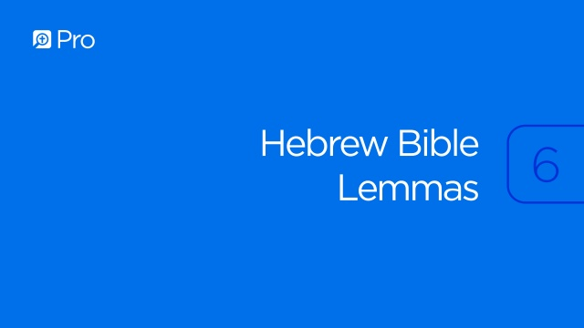 Hebrew Bible Lemmas