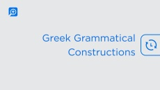 Greek Grammatical Constructions