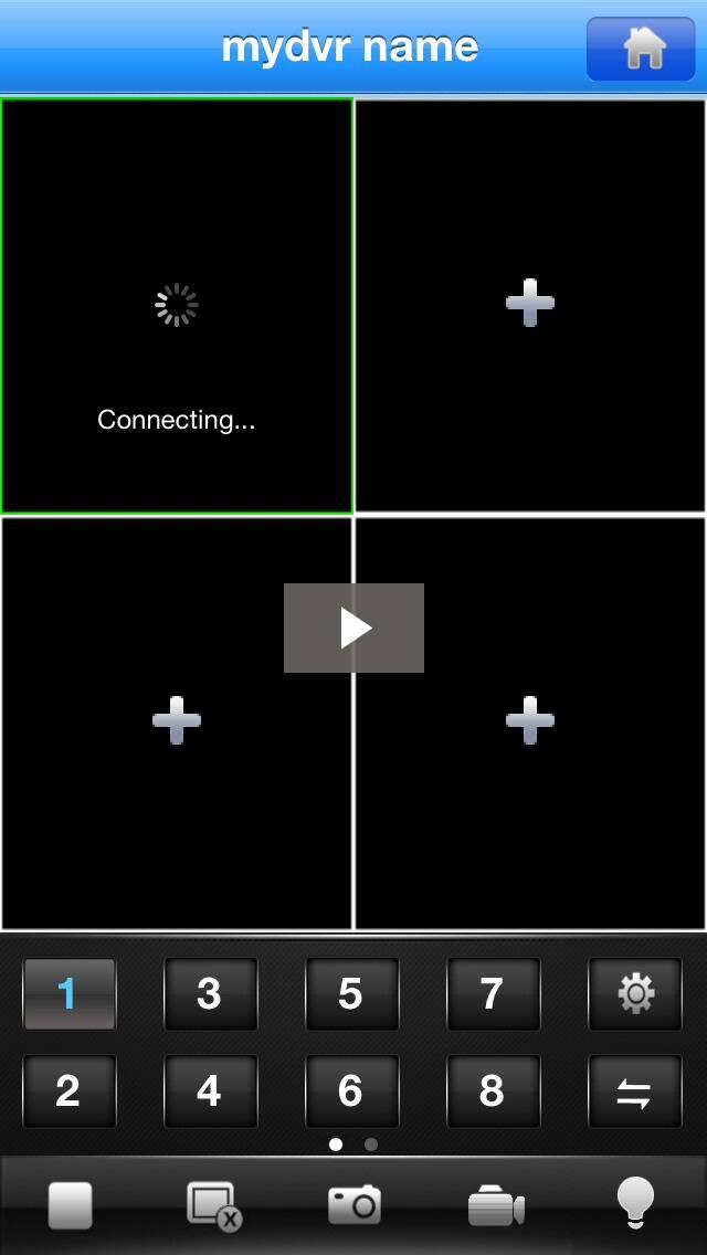 IMSEye Installation Video