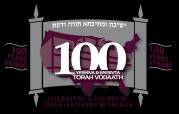 torahvodaath