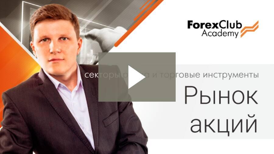 Андрей Шевчишин. Акции