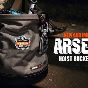 Ergodyne Product Video - Arsenal<sup>®</sup> 5935T XL Web Handle Canvas Hoist Bucket with Top