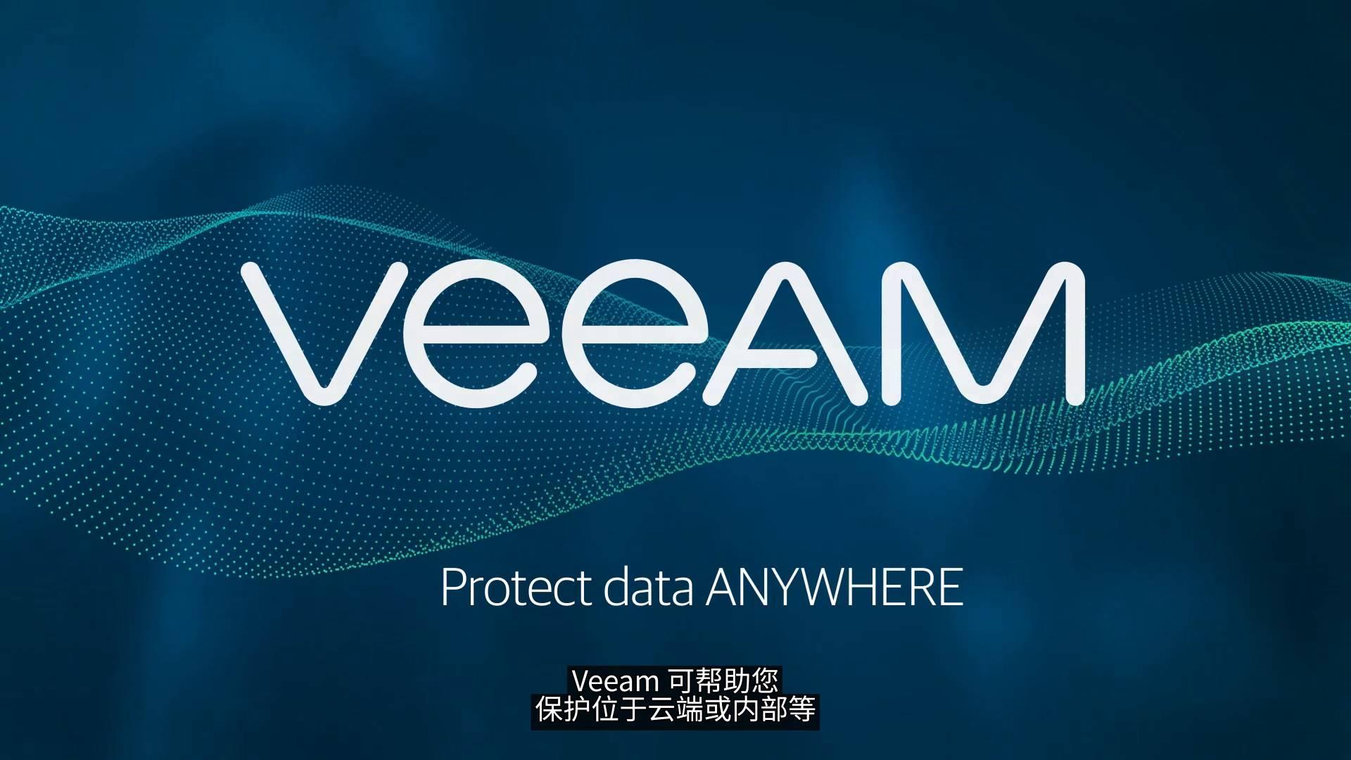 veeam-multi-cloud-strategy-cn