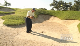 Bunkers: Avoid this Common Bunker Mistake