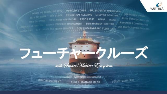 株式 会社 ジャパン バルチラ
