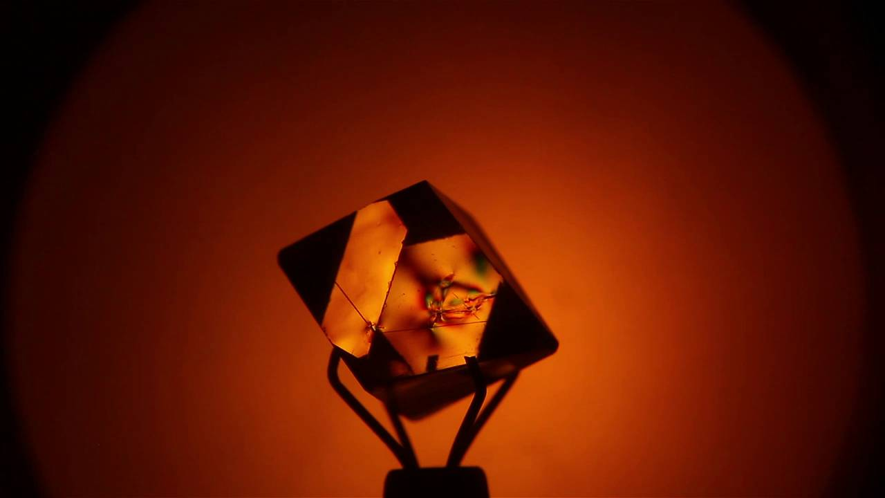 What is diamond strain?