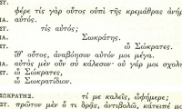 Introduction: Aristophanes and the comic competition