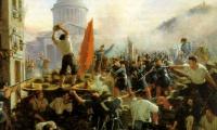 The Revolutionary Cascade