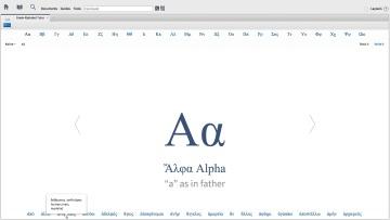 Alphabet Tutor