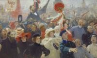 The Failure of Constitutionalism, 1905-14