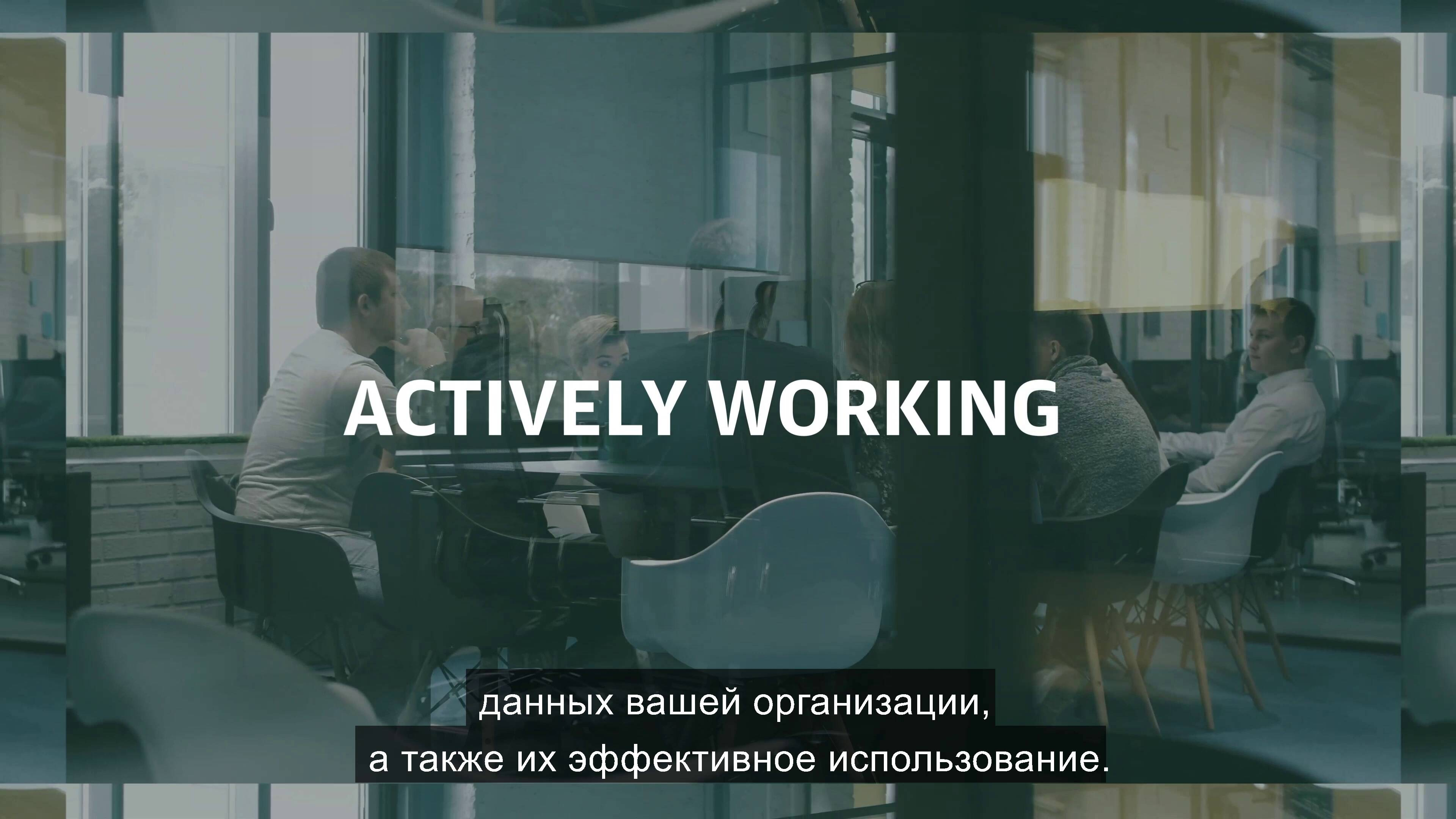 Corporate Messaging Video rus 01