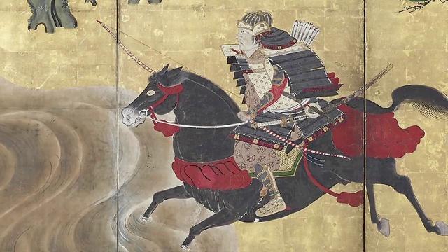samurai_glorious_past_curator on Wistia, Inc.