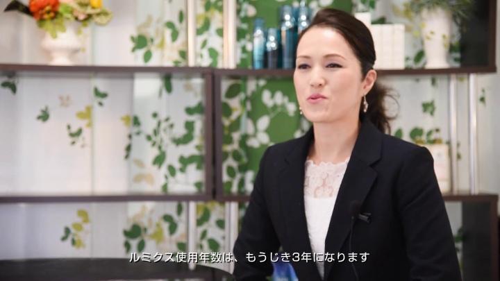 脱毛&トータルエステ Pur・Blanc(ピュール・ブラン)様の事例動画