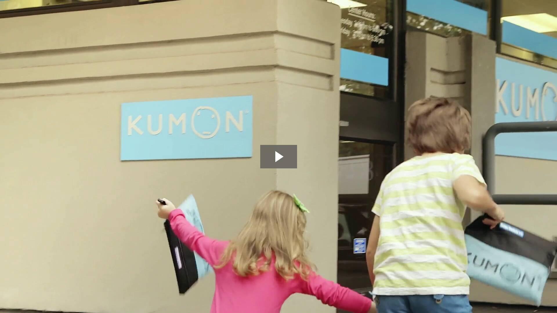 Kumon Global Video thumbnail