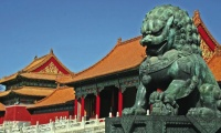 How long is Chinese history?
