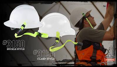 How to Connect a Hard Hat Lanyard to Keep You Safe - 3150/3155