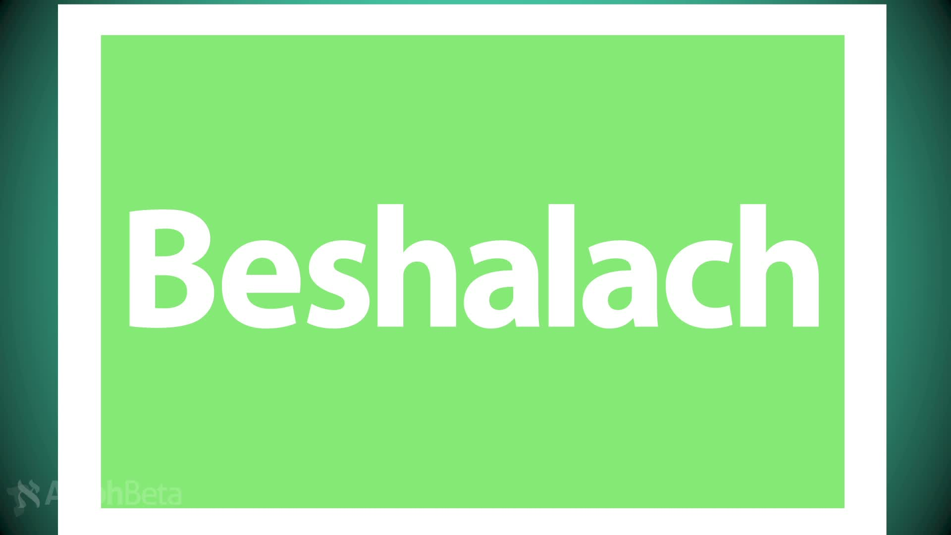 The Parsha Experiment - Beshalach: Are We An Ungrateful Nation?