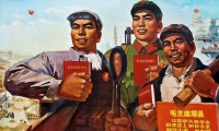 What was the role of the Red Guards in Mao's strategy?
