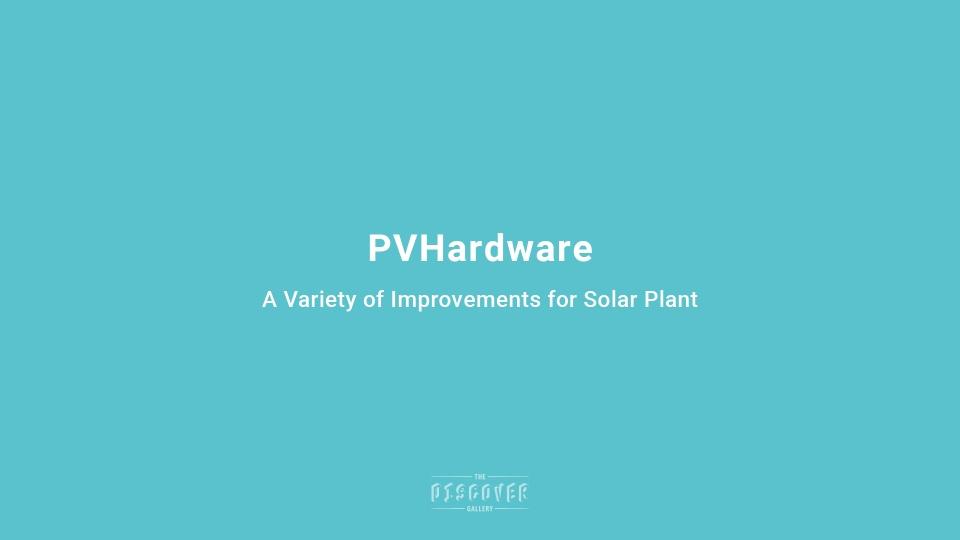 PVHardware