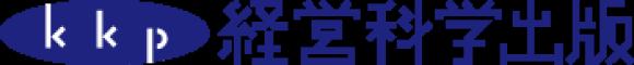 KEIEI KAGAKU PUBLISHING, Inc