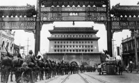 The Invasion of Manchuria