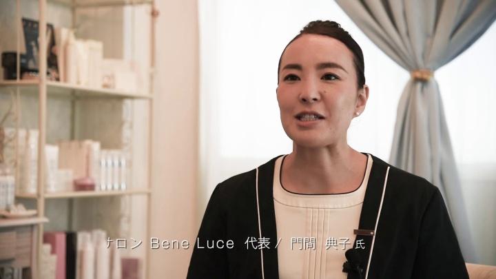 脱毛美肌サロンBene Luce(ベネルーチェ)様の事例動画